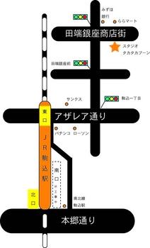 map-takatakaboon.jpg